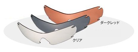 OGK スペアレンズ L C-SR-01-L (適応モデル:コラッツァ Lサイズ 専用) (アイウェア 補修パーツ) OGK KABUTO オージーケー カブト CORAZZA
