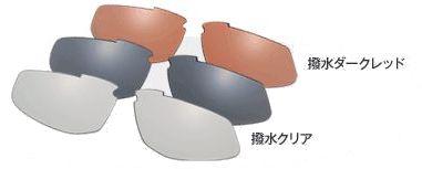 OGK スペアレンズ E-SR-01-W (適応モデル:イクシード 専用) (アイウェア 補修パーツ) OGK KABUTO オージーケー カブト EXCEED