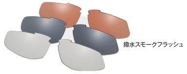 OGK スペアレンズ E-SR-01SM-W (適応モデル:イクシード 専用) (アイウェア 補修パーツ) OGK KABUTO オージーケー カブト EXCEED