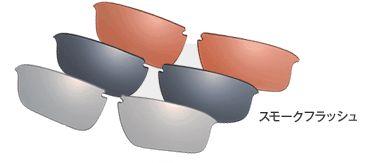 OGK スペアレンズ R-SR-01SM (適応モデル:アールエックス 専用) (アイウェア 補修パーツ) OGK KABUTO オージーケー カブト RX