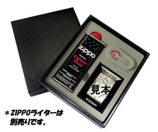 ZIPPO専用ギフト高級黒BOXセット(フリント石.ZIPPOオイル.箱セット)プレゼント用に!