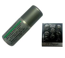送料無料!複数回注入型 新品正規品 デュポン(S.T.Dupont)ライター専用ガスボンベ(緑色 グリーン)1本 & フリント(石)グレー 1枚セット☆おまけメンテブラシ付き!
