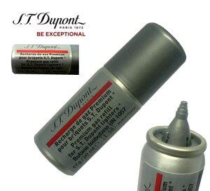 送料無料!複数回注入型 新品正規品 デュポン(S.T.Dupont)ライター専用ガスボンベ(赤色 レッド)1本☆おまけメンテブラシ付き!