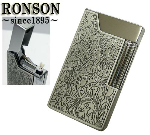 送料205円〜RONSON(ロンソン)あえてオイル仕様にこだわったWork オイルライターR26-0012(アラベスク古美)真鍮製☆おまけメンテブラシ付き!