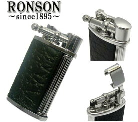 送料210円〜RONSON(ロンソン)ClassicガスライターR23-0004牛本革巻き黒(真鍮 日本製)☆おまけメンテブラシ付き!