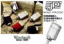 送料140円〜日本製 JPターボライター(アルミヘアライン)ターボライターを発明したWindmill社製