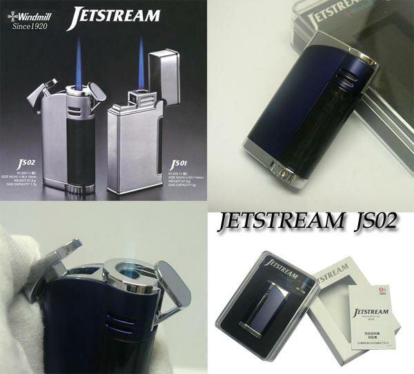送料340円〜2017年モデル 1300℃の圧倒火力 Windmill JETSTREAM2(ジェットストリーム2)バーナーガスライターJS02(メタリックブルー*実色は濃青と紫の間色)