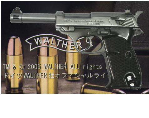 ドイツWALTHER社公認!ワルサーP38ピストルガスライター(シルバー燻しUSED加工)重量なんと310g!【リニューアル版】