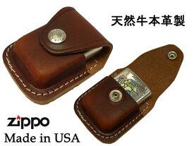 送料220円〜新品正規品 非売品レア物!牛本革製 フック型 USA ZIPPOジッポケース(茶)