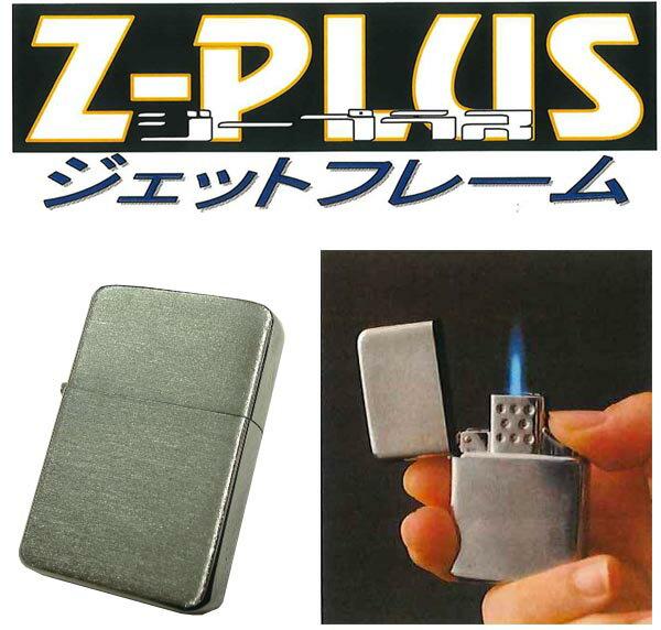 送料205円〜ZIPPOにも使用可能!Z-PLUSバーナーガスライター(シルバーサテン)