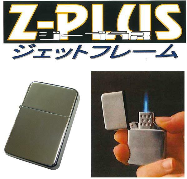 送料205円〜ZIPPOにも使用可能!Z-PLUSバーナーガスライター(シルバーミラー鏡面)