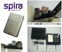 USB充電 オイル,ガス不要!ZIPPOにも使用可能!SPIRA(スパイラ)電熱線バッテリーライター401DS(シルバーサテン)