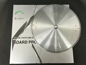 【兼房】チップソー PRO-MAX2-AN0 355×3.0×100P