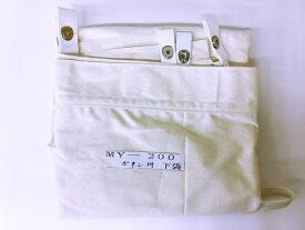 小型集塵機用下袋 ムラコシ工業製MY-200用(ボタン付)
