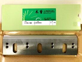 【兼房】シンクス式 超仕上げカンナ刃 335×70×8