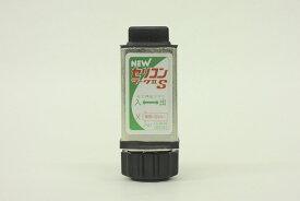 大竹 ニューセリコンマーク2S 小型 8ケ入り