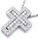 [飯能本店]DAMIANI ダミアーニ ベル エポック ダイヤモンド ペンダント ネックレス XS 750 WG ホワイトゴールド クロス モチーフ DH460...