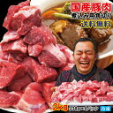 【送料無料】国産豚肉煮込み用・カレー用角切り肉 冷凍2kg(338g×6パック)※2セット以上ご購入でおまけ付き【豚バラ…