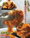 【送料無料】国産豚肉ごろゴロ不揃い煮込み焼豚チャーシュー専用タレ付き900g 300g×3パック 2セット以上ご購入でおまけ付き【ラーメン】