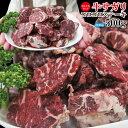 特売品 サガリコロコロステーキ冷凍500g【ハラミ】【はらみ】