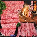 黒毛和牛A4からA5等級霜降りカルビ500g冷蔵【国産】【牛肉】【焼肉】