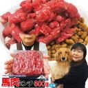 馬肉モモ肉粗挽ミンチ肉500g 冷凍 ペットと一緒に食べれるヘルシーな馬肉生肉  【生肉】【ワンちゃん】【ペットフ…