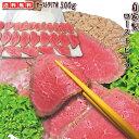【送料無料】ローストビーフ ブロック500g 冷凍 オーストラリア産 牛肉 ホームパーティー【お祝い】【お歳暮】【…