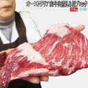 リブキャップ赤身たっぷり牛肉煮込み用ブロック オーストラリア産 700g 冷凍 男しゃく100g当/159.8円+税 【カレー…