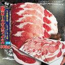 国産豚ローススライス 500g 冷凍 生姜焼き用・しゃぶしゃぶ用 カット方法が選べます 100g当/119.8円+税 【豚肉】【…