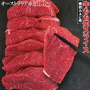 赤身たっぷり 牛もも肉カルビスライス 500g 冷凍 豪州産 ランプ肉仕様 男しゃく100g当202.8円+税【煮込み】【赤…