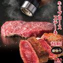 【送料無料】リブロースステーキ牛肉 ニュージーランド産 厚切り 冷凍 1kg(250g×4枚) 芯部分のみ使用 冷凍 …