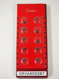 カルティエ : Cartier 純正 フリント 石 :1パック(10個入り) ◆正規品!!◆ 【あす楽対応】 【楽ギフ_包装】 【ライター】 【フリント】 【ダルマヤ】