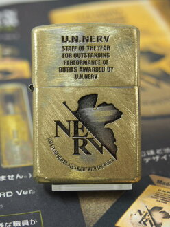 Zippo lighters: limited edition Zippo rebuild of Evangelion U.N.NERV AWARD Ver. EVANGELION etching sculpture used processing anime Neon Genesis Evangelion ★ serial... with ★-very cool! ◇