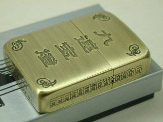 Zippo lighters: Zippo 1941 replica / Mahjong help meet Tulane port / / brass brass antique ☆ s 2 processing.