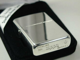 Zippo lighters: Zippo armour sterling silver solid / sterling silver / / Armor Sterling Silver Case # 26 sterling silver plain regular ☆ gorgeous! ☆