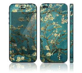 【お取寄せ】 iPhone SE/5S DecalSkin スキンシール [AT19/AlmondBranches] デコシール デコシート 前面シール 背面シール iPhone SE 5S iPhoneSE iPhone5S 送料無料 アイフォン アイフォーン アイホン