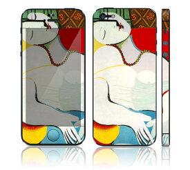 【お取寄せ】 iPhone SE/5S DecalSkin スキンシール [AT27/ドリーム] デコシール デコシート 前面シール 背面シール iPhone SE 5S iPhoneSE iPhone5S 送料無料 アイフォン アイフォーン アイホン
