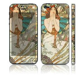 【お取寄せ】 iPhone SE/5S DecalSkin スキンシール [AT33/Monaco Monte Carlo] デコシール デコシート 前面シール 背面シール iPhone SE 5S iPhoneSE iPhone5S 送料無料 アイフォン アイフォーン アイホン