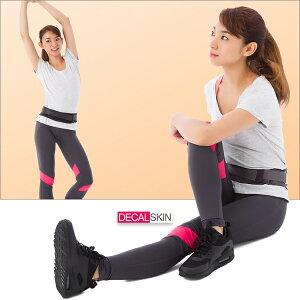 【骨盤ベルト】スポーツ骨盤ベルトアクティブ&スリム骨盤を安定させるサポータースポーツ/トレーニング/腰痛予防/骨盤矯正