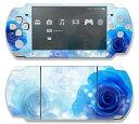 【お取寄せ】SONY PSP 3000 DecalSkin[BF15/ブルーローズ ] ソニー プレーステーション PS ポータブル デコ シール デ…