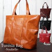ショルダーバッグ本革レディース【チュニジア製バッグ-ヌーベル-】A4サイズ対応大きいハンドバッグ鞄かばんレザーアフリカ【あす楽対応】