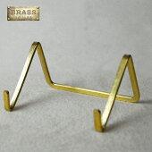 カードスタンド真鍮【ブラスシンプルカードスタンド】アンティークBrass【あす楽対応】【ラッピング対応】