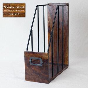 ファイルボックス 木製【シーシャムウッド&アイアン・ファイルスタンド 】 A4 縦 タテ 天然木 無垢材 鉄【あす楽対応】