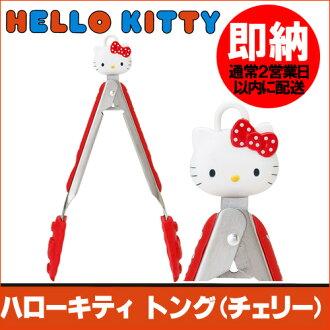 ★Correspondence ★ hello kitty tong (cherry) sanrio SANRIO