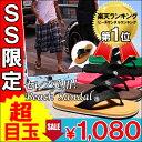 Beach sandal ss18