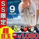 Bohemian sandal ss18