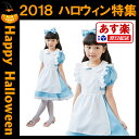 Alice kids costume