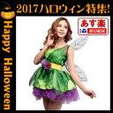 Tinklebell_costume