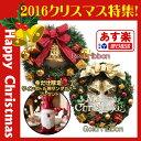 Christmas_wreath2