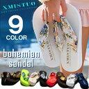 Bohemian_sandal